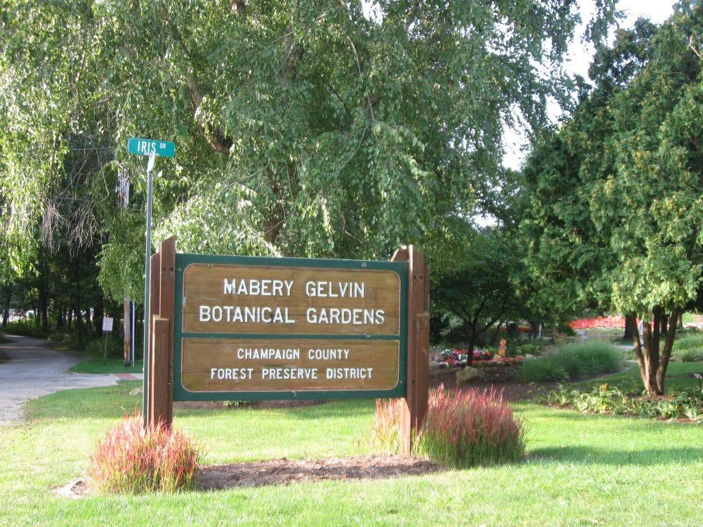 Mabery Gelvin Botanical Gardens Mahomet IL by FlowerChick.com