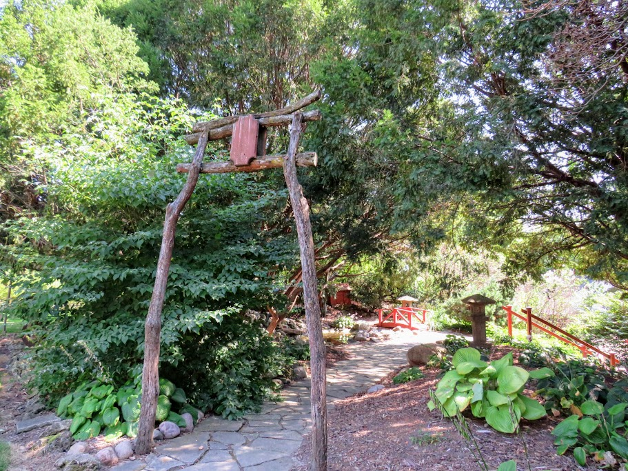 Muscatine Art Center Japanese Garden
